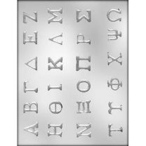 "7/8"" Greek Alphabet Choc Mold"